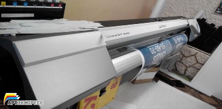 печать-на-пленке-услуги-артэкспресс