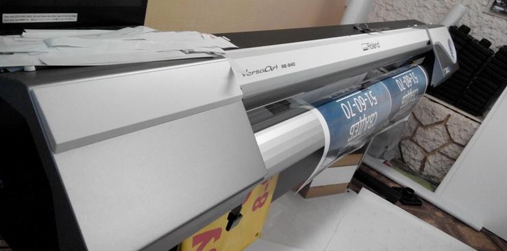 печать на виниловой пленке