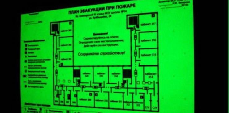 печать планов эвакуации на фотолюминесцентной пленке