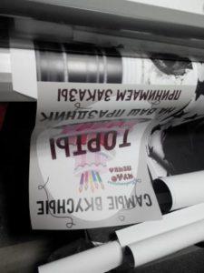 широкоформатная печать в Волгограде